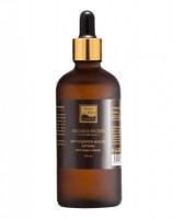 Драгоценное масло Арганы для лица и тела