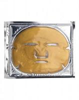 Коллагеновая маска против морщин для увядающей кожи с биозолотом и стволовыми клетками Арганы