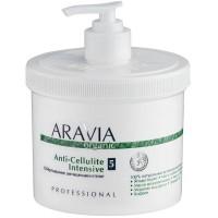"""ARAVIA Organic"" Обёртывание антицеллюлитное «Anti-Cellulite Intensive», 550 мл , шт"