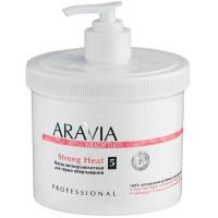 """ARAVIA Organic"" Маска антицеллюлитная для термо обертывания «Strong Heat», 550 мл"