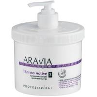 """ARAVIA Organic"" Антицелюлитный крем-активатор «Thermo Active», 550 мл, шт"