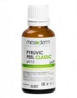 Пирувик Пил Классик (Пировиноградная кислота 40%, Ph1,5) 25 мл
