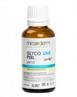 Гликолайм Пил (Гликолевая и лимонная кислота 70%+5%, Ph 1,5)